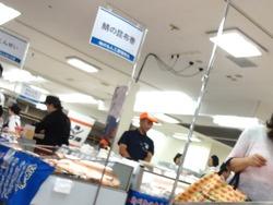五島物産展01-2