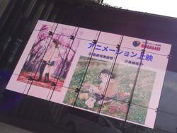 長崎県美術館01-3