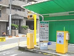 駐車場・丸山01