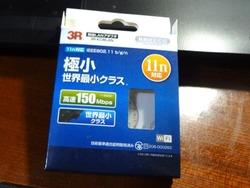 パソコン01-4