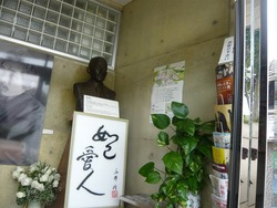 永井記念館02