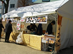 ランタン・長崎おでん01