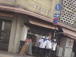 鍋幸00-3