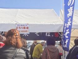 三海海鮮まつり02-4