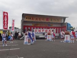 黒丸踊01