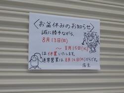 点(ともる)01-2