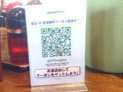 まるよし矢上店01-6