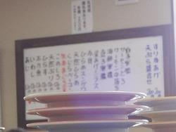 若竹丸愛宕02-3
