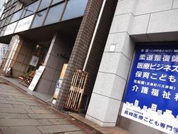 長崎駅前01-5