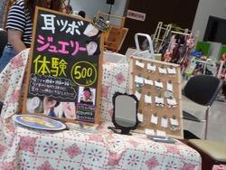 大村競艇場03-3