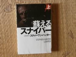 本01-3