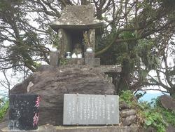 鉢巻山03-2