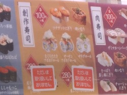 かっぱ寿司04-2