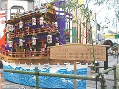 築町 御座船01