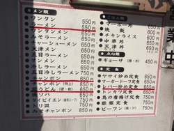 横浜亭01-3