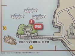 大村地図01-2
