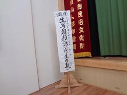 皿山人形浄瑠璃01-3