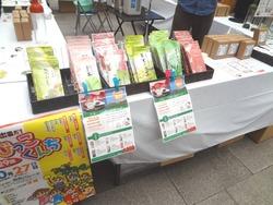 長崎玉緑茶01