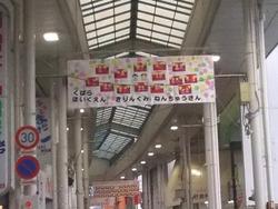 大村ひな祭り01-6-2