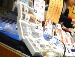 博多阪急02-6