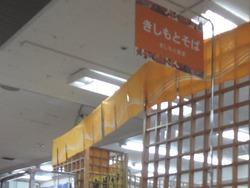 沖縄展01-4