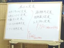 浜康02-2