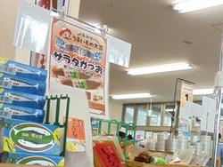 コレモおおむら01-5