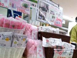 県産品フェア01-9
