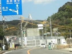 東長崎01-2