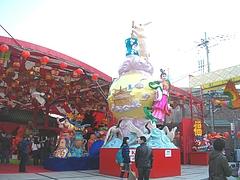 ランタン・湊公園01