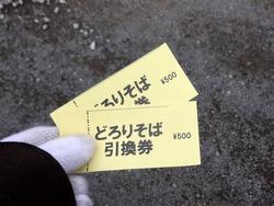 高来新そば祭り01-4