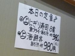 新大工02-5