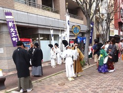 浜康00-2