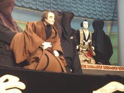 皿山人形浄瑠璃03-1