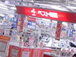レッドキャベツ南長崎01-1