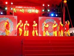 浙江 劇団08