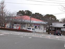 大村市役所01-6