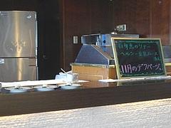 ザ・キッチン10-1