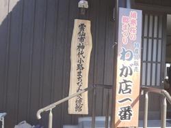 神代小路04-2