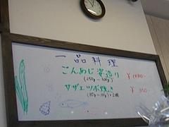 雄水01-2