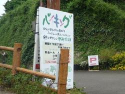 大村01-7-2