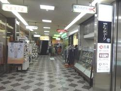 仲見世8番街01-3