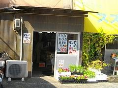 平松市場04