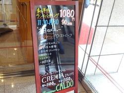 カルド01-3