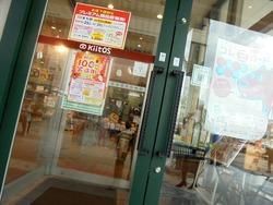 100円商店街01-3