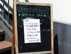 パパステーキ01-3
