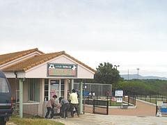 あぐりの丘07