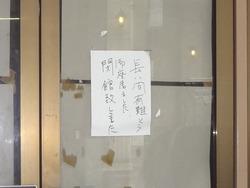 丸山千日02