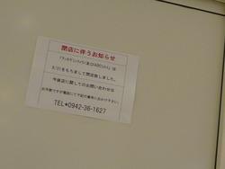 夢彩都03-3