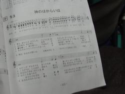 伊王島02-2